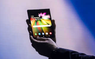Компания Google создала необычный экземпляр складного смартфона