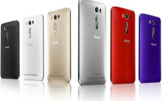Обзор Asus Zenfone 2 Laser: характеристики, возможности камеры