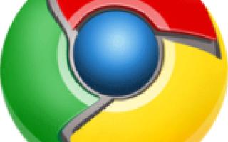 Новые возможности браузера Chrome