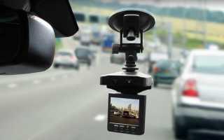 Что лучше выбрать для автомобиля: экшн-камеру или видеорегистратор