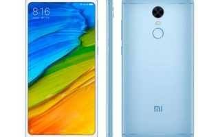 Xiaomi Redmi 5 Plus: технические характеристики, комплектация, размер, обзор камеры