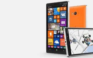 Nokia Lumia 930: обзор технических характеристик, дизайна смартфона