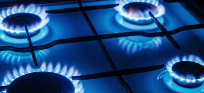 Температура горения газа в газовой плите