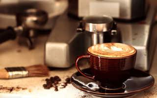 Как приготовить капучино в кофемашине: рецепты и инструкция