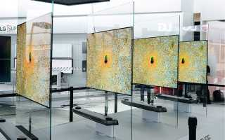 Ультратонкий телевизор LG OLED Signature