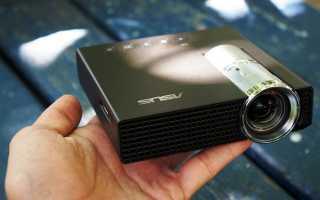 Разновидности мини-проекторов: карманные, портативные, pico
