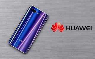 Обзор Huawei Honor 10: характеристики, возможности, преимущества и недостатки