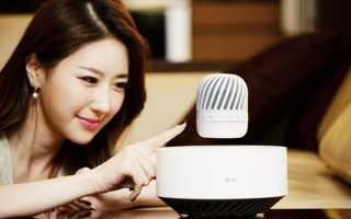 Летающая аудиоколонка от LG