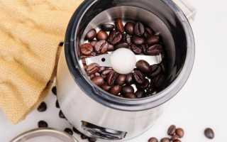 Как правильно молоть кофе в кофемолке?