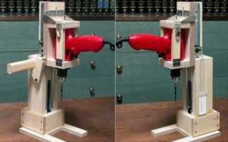 Как сделать держатель для дрели своими руками