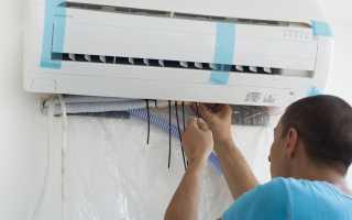 Подключение кондиционера к электросети своими руками по двум схемам