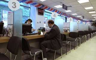 Личные данные пользователей банков оказались в открытом доступе