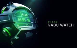 Обзор часов Razer Nabu Watch: дизайн, функции, цена
