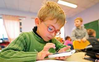 Лучшие приложения для школьника