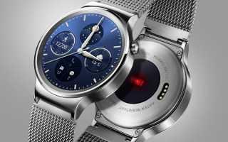 Умные часы Huawei Watch: 1 и 2 серии