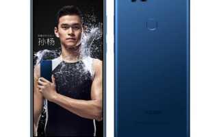 Обзор Хонор 7 Икс: технические характеристики и возможности смартфона