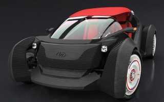 Представлен автомобиль, напечатанный на 3D-принтере