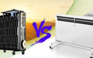 Что лучше конвектор или масляный обогреватель?