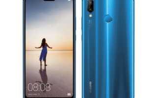 Смартфон Huawei P20 Lite: обзор технических характеристик, камеры, процессора