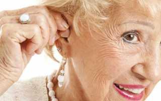 Выбор слухового аппарата для пожилого человека