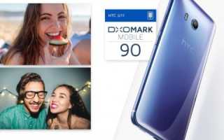 Обзор HTC U11: характеристики, дизайн, дисплей, камера, цена