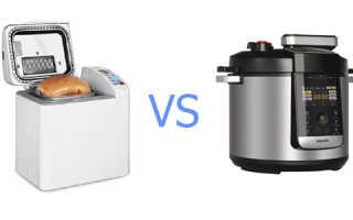 Что лучше мультиварка или хлебопечка?