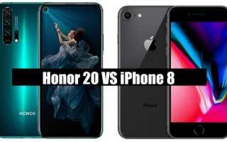 Хонор 10 против Айфон 8 Плюс: что лучше купить