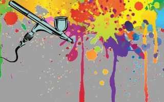 Работа с аэрографом: выбор красок и грунта, секреты росписи для начинающих